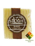 Shave-Rugged Wild Bar Soap
