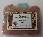 Handmade Apple Spice Soap   Vegan Soap   Moisturizing Bar Soap   Apple Cinnamon Soap